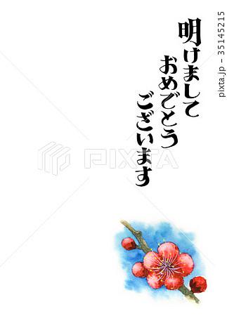 紅梅の賀詞入り年賀ハガキ素材 35145215