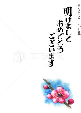 紅梅の賀詞入り年賀ハガキ素材 35145216