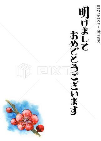 紅梅の賀詞入り年賀ハガキ素材 35145218