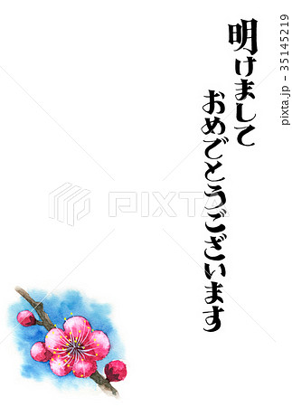 紅梅の賀詞入り年賀ハガキ素材 35145219