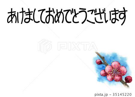 紅梅の賀詞入り年賀ハガキ素材 35145220
