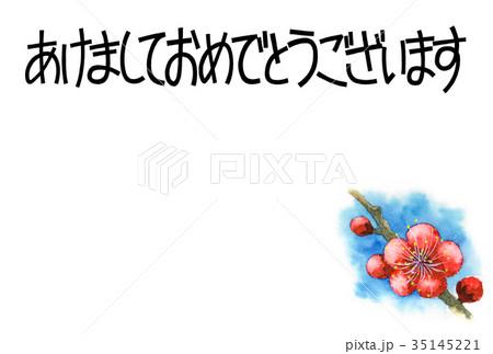 紅梅の賀詞入り年賀ハガキ素材 35145221