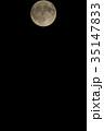 2017年10月の満月 35147833