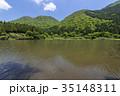初夏 お玉ヶ池 二子山の写真 35148311