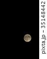 2017年10月の満月 35148442
