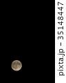 2017年10月の満月 35148447