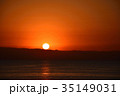 朝日 海 日の出の写真 35149031