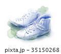 スニーカー 35150268