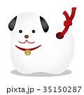 犬 置物 年賀状素材のイラスト 35150287