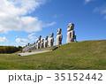 モアイ像 滝野霊園 札幌市 35152442