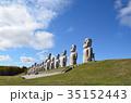 モアイ像 滝野霊園 札幌市 35152443