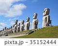 モアイ像 滝野霊園 札幌市 35152444