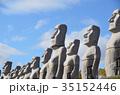 モアイ像 滝野霊園 札幌市 35152446