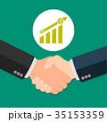 同意 合意 ビジネスのイラスト 35153359