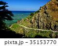 晴れ みち 海の写真 35153770