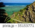 晴れ みち 海の写真 35153771