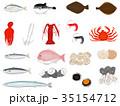 魚介類セット (光沢感あり) <魚介類のイラスト> 35154712