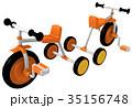 子供用三輪車 35156748