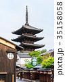 京都 八坂の塔 ランドマークの写真 35158058