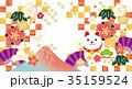 年賀状 新年 犬のイラスト 35159524