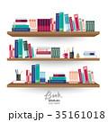 ブック 本 書架のイラスト 35161018