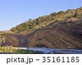 伊豆大島 風景 地層の写真 35161185
