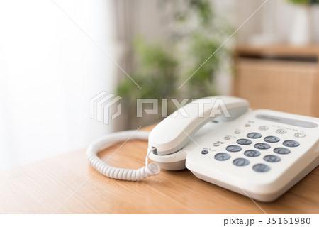 固定電話 35161980