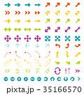 矢印 アイコン 素材のイラスト 35166570