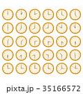 時計 時間 ベクターのイラスト 35166572