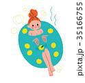 お風呂に入る女性 柚子湯 35166755