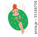 女性 蜜柑湯 お風呂のイラスト 35166756