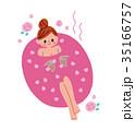 女性 バラ お風呂のイラスト 35166757
