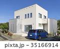 住宅 イメージ 青空 カースペース 35166914