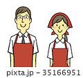 若い男女 店員 エプロン 三角巾 35166951