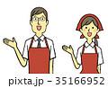 若い男女 店員 エプロン 三角巾 こちら 35166952