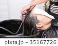 シャンプー 美容室 美容師の写真 35167726