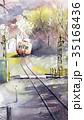 ローカル線 35168436