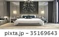 ベッド 寝台 寝床のイラスト 35169643