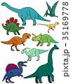 恐竜の素材 カラー 35169778