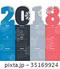 2018 カレンダー 暦のイラスト 35169924