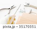 工具 35170351