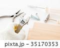 工具 35170353