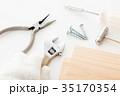 工具 35170354