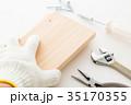 工具 35170355