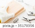 工具 35170356