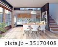 modern kitchen interior 35170408
