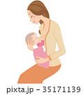 母乳 赤ちゃん ベクターのイラスト 35171139