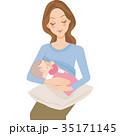 赤ちゃんと母親 35171145