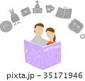 結婚 ウエディングプラン カップルのイラスト 35171946
