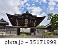 大谷本廟 総門 門の写真 35171999